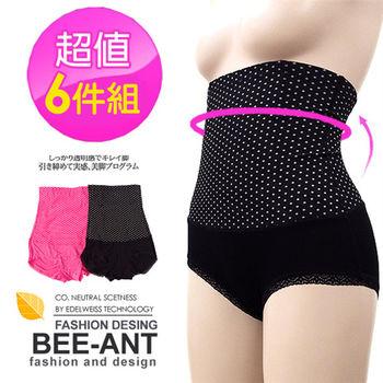 【AILIMI】加長版360丹機能縮腹提臀高腰塑褲(點點買4送2#6197)