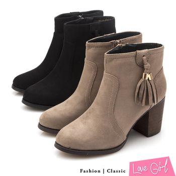 ☆Love Girl☆人氣美型側流蘇修腿拉鍊短靴