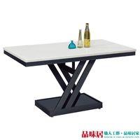 【品味居】安諾 時尚4.3尺雲紋石面餐桌