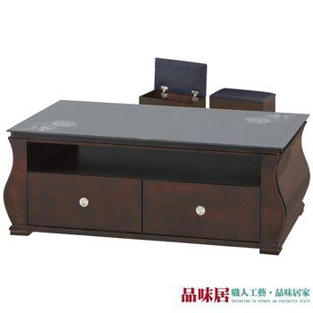 【品味居】米德 胡桃木紋4.3尺黑玻大茶几(附贈收納椅凳二張)