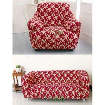 Osun 一體成型防蹣彈性沙發套1+4人座圖騰系列(多款任選)