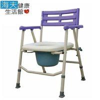 【海夫健康生活館】杏華 鋁合金 烤漆 收合式 便盆椅 (1C113)