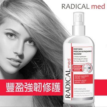 【RADICAL med】豐盈精華液(免沖洗) 200ml