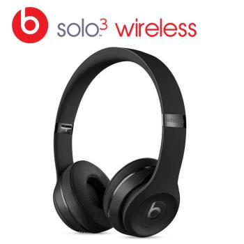 Beats Solo3 Wireless 頭戴式藍芽耳機