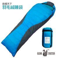 【遊遍天下】保暖防風防潑水羽毛絨睡袋F1000_1.75KG(顏色隨機)