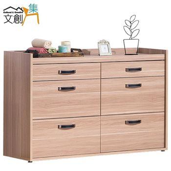 【文創集】莎蘿 北歐風4尺六斗櫃/收納櫃