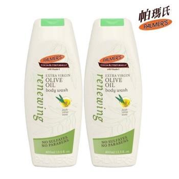 帕瑪氏深層赋活沐浴乳2瓶組(西班牙有機農場冷壓工法初榨的特級橄欖油)