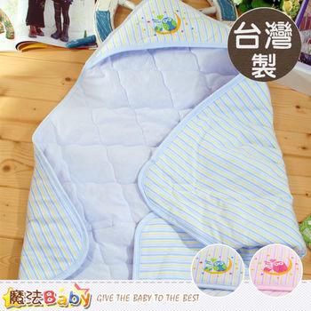 魔法Baby~台灣製造嬰兒鋪棉包巾(藍.粉) ~g3539
