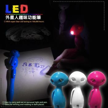 金德恩 Double LED 外星人趣味功能筆 (附電池)
