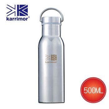 Karrimor 304不鏽鋼保溫瓶保溫杯500ML