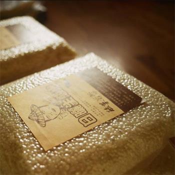 【雲林酸菜爺爺】無毒日曬生態白米4包(附精美提袋x2)