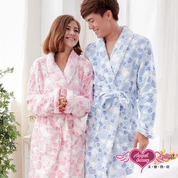 【天使霓裳】保暖睡袍 甜蜜愛意 一件式珊瑚絨連身睡衣(粉or藍F) AB1297