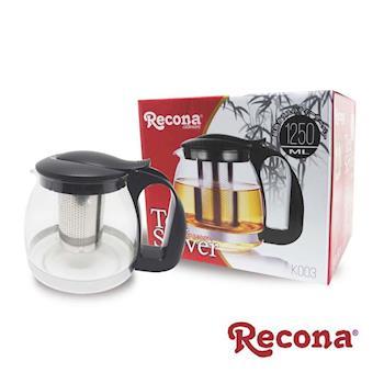 Recona 日式玻璃花茶壺/泡茶壺 1250ml