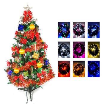 幸福3尺/3呎(90cm)一般型裝飾綠聖誕樹 (紅彩禮物盒系)+100燈LED燈串一條(含跳機控制器)