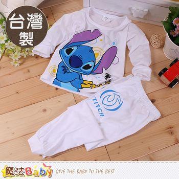 魔法Baby 兒童居家套裝 台灣製迪士尼史迪奇薄款長袖套裝~k60224