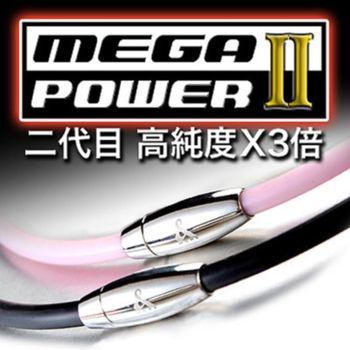 MORE愛迪莫 MEGA POWER II 超濃鍺鈦項鍊(任選兩入)
