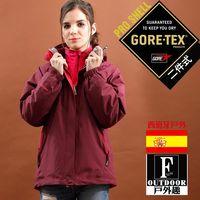 【西班牙-戶外趣】歐洲極地禦寒原裝女GORETEX二合一 兩件式內刷毛高防水防風外套(女GTX-004W03紫玫)