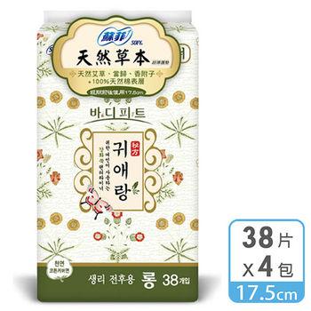 蘇菲 護墊 天然草本護墊(17.5cm)(38片 x 4包/組)