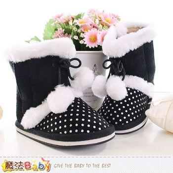 魔法Baby 女童靴 女童保暖雪靴~sh9979