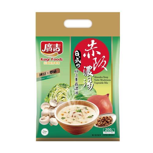 【廣吉】赤阪濃湯 納豆蕈菇 (20g x 120 Pcs)