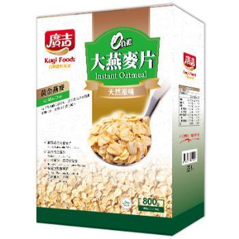 【廣吉】大燕麥片-原味 (800g x 12 Pcs)