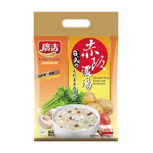 【廣吉】赤阪濃湯 馬鈴薯蘑菇 (20g x 120 Pcs)