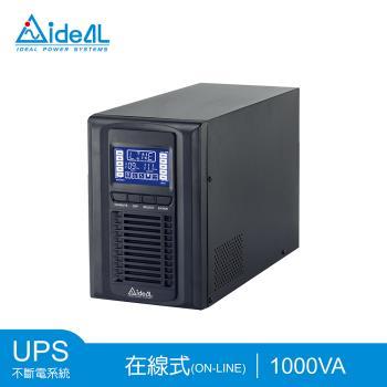 愛迪歐 IDEAL-9301LB 真正在線式Online UPS