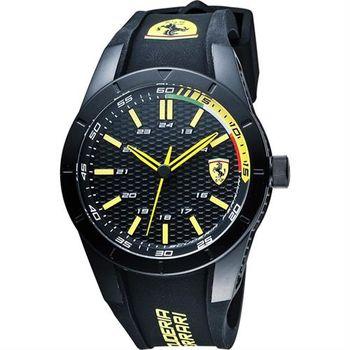 Scuderia Ferrari 法拉利 RedRev 競速手錶-黑x黃時標/44mm 0830302
