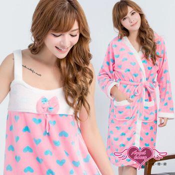 天使霓裳 保暖睡袍 紛飛藍心 柔軟法蘭絨二件式綁帶睡衣(粉F) UC8998