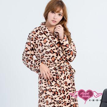 天使霓裳 保暖睡袍 野性斑紋 柔軟法蘭絨一件式綁帶連身睡衣(黃豹F) UC2288
