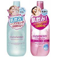 日本SANA莎娜 肌飲保濕噴霧250ml-紅藍色二瓶組