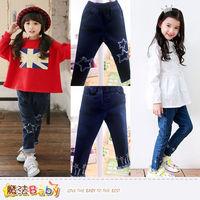 魔法Baby~女童牛仔褲 合身修長版型 A.B  ~k38996