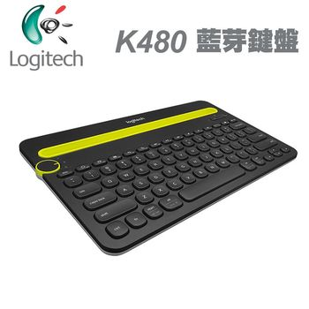 Logitech 羅技 k480 多功能藍芽鍵盤 - 單機
