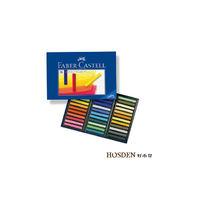 德國輝柏無毒精品文具--創意工坊粉彩條-長條型36色(128336)