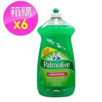 [美國 Plamolive]棕欖濃縮洗潔精/6入箱購(52oz/1530mlx6)
