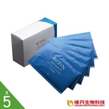 【味丹生技】BI'ZIN光燦水凝面膜-5入(保濕系)