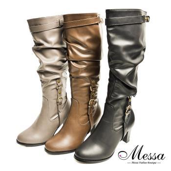 【Messa米莎專櫃女鞋】窈窕女人金屬扣飾皺褶感拉鍊高跟長筒靴-三色