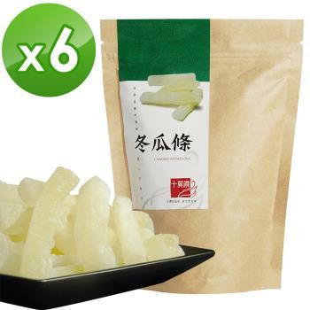【十翼饌】零食系列-冬瓜條 (160g)x6包