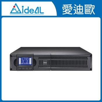 愛迪歐 IDEAL-9301LRB 真正在線式Online UPS