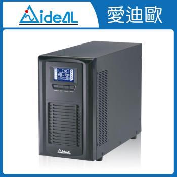 愛迪歐 IDEAL-9303LB 真正在線式Online UPS