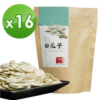十翼饌 白瓜子(110g)x16