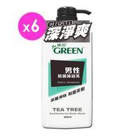綠的GREEN男性抗菌沐浴乳-深層淨味 制菌茶樹850ml 6入組
