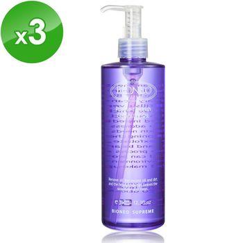 【BIONEO 德國百妮】紫花淨顏卸妝油x3入(350ml*3瓶)