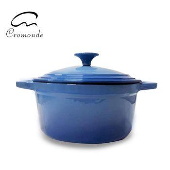 【Cromonde】精緻琺瑯圓形漸層鑄鐵鍋-Tiffany藍-直徑21CM