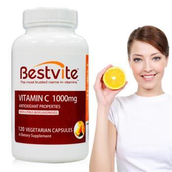 【美國BestVite】必賜力維生素C1000 (維他命C1000) 膠囊 1瓶 (120顆)