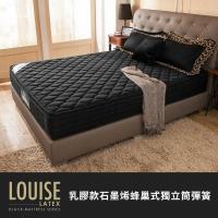 【OBIS鑽黑系列】三線乳膠蜂巢獨立筒無毒床墊-雙人5尺