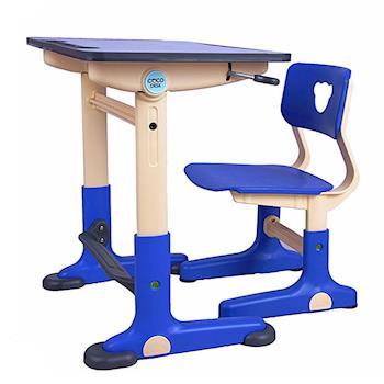 HangU兒童健康可調整全成長書桌椅(1桌+1椅) – 藍色