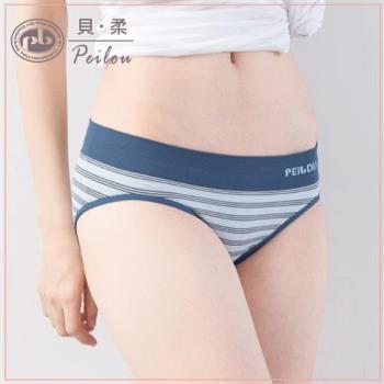 PEILOU貝柔 超彈力無縫機能抗菌低腰三角褲(12色可選)