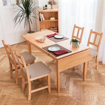 CiS自然行實木家具-雙邊延伸實木餐桌椅組一桌四椅74x166公分/柚木+淺灰椅墊
