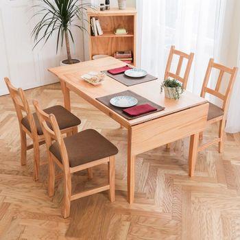 CiS自然行實木家具-雙邊延伸實木餐桌椅組一桌四椅74x166公分/柚木+咖啡椅墊